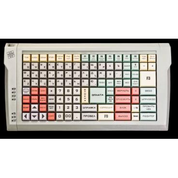 Programmable keyboard LPOS-128